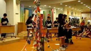 PRESENTACION DE MUSICA   EMILY  TAIPEI AMERICAN SCHOOL.