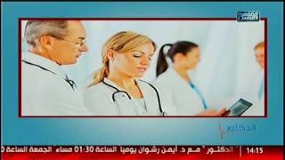 القاهرة والناس | علاج حصوات الجهاز البولى مع دكتور أحمد سعفان فى الدكتور