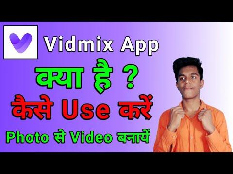 Download Vidmix se Video Kaise Banaye - Vidmix App Kaise Use Kare - Vidmix App Review - Vidmix App - Vidmix