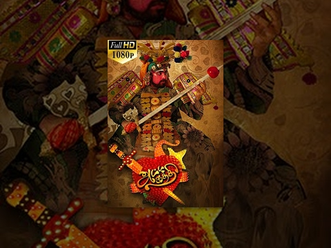Attakathi ( அட்டகதி ) 2012 Tamil Full Movie - Dinesh, Nandita, Iyshwarya Rajesh Mp3