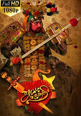 Attakathi ( அட்டகதி ) 2012 Tamil Full Movie - Dinesh, Nandita, Iyshwarya Rajesh