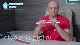 Обзор видов труб для систем отопления