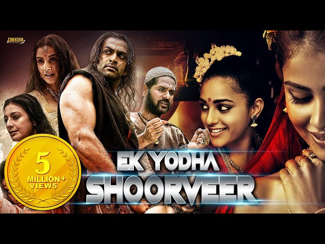 Ek Yodha Shoorveer Hindi Dubbed 2020 New Movie | Urumi Hindi Dubbed Action Movie