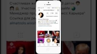 Как  создать дополнительные аккаунты в Instagram на смартфоне