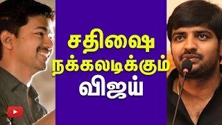 Vijay is teasing Comedian Sathish about his behaviour - Vijay 60 Update