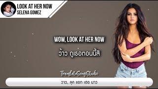 แปลเพลง Look At Her Now - Selena Gomez