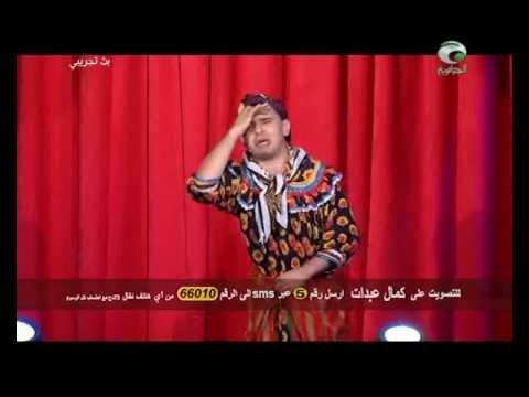 kamel abdat kahwat lgosto n°09 كمال عبدات قهوة القوسطو.flv