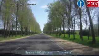 Беларусь. Трасса Р-107