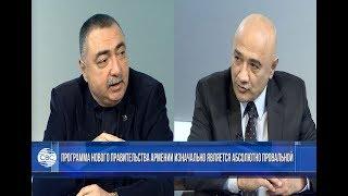 Конкретно! Армения не сможет быть слугой сразу двух господ! Кого выберет Ереван: Россию или ЕС?