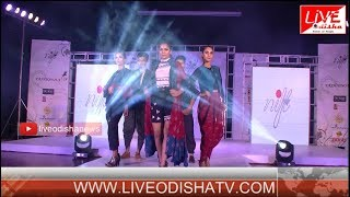 NIFT Bhubaneswar Fashion show : 2018 || Live Odisha News