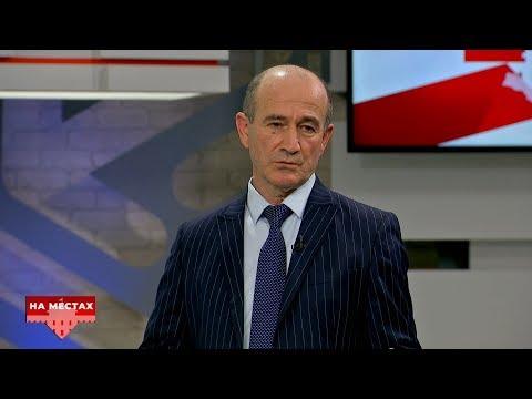Глава Алагирского района Арсен Бутаев | На местах