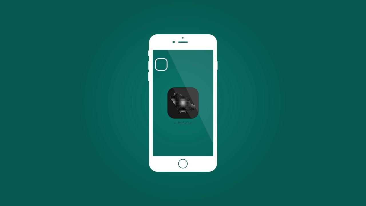 galaxy apps تحميل تطبيق