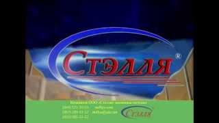 видео натяжные потолки в Киеве