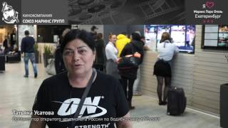 Туристы возвращаются в «Маринс Парк Отель Екатеринбург» с удовольствием(Туристы возвращаются в «Маринс Парк Отель Екатеринбург» с удовольствием #маринспаркотель #marinsparkhotel #mph..., 2016-11-17T08:37:36.000Z)