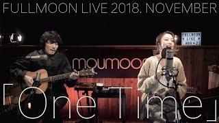 moumoon『One Time』 (FULLMOON LIVE 2018 NOVEMBER)