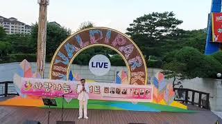 가수 강호빈 동백꽃 피면 사랑나눔 콘서트 (홍천대명콘도…