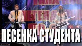 Из вагантов («Песенка студента», «Во французской стороне…»). ВИА «Надежда». Концерт в Дмитрове.