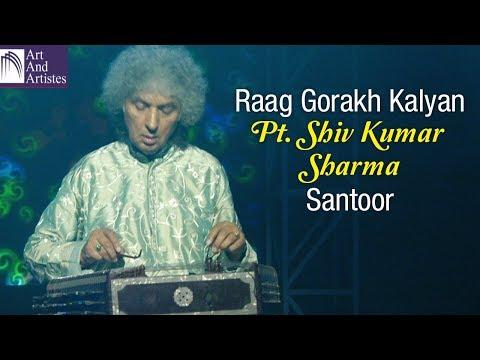Pt Shiv Kumar Sharma Santoor | Raag Gorakh Kalyan | Hindustani Classical | Instrumental