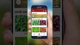 AgroStar Agri Doctor - India's favorite agriculture app screenshot 3