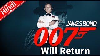 Gambar cover James Bond 007 Will Return (Explain In Hindi)