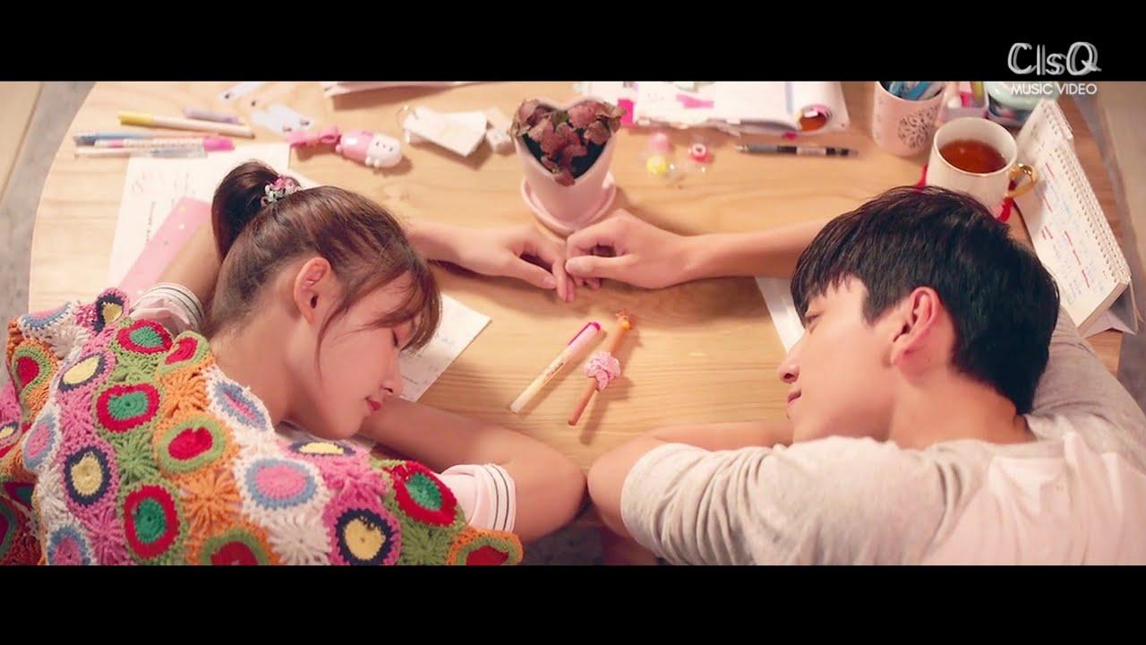 Download LaLa Hsu (徐佳瑩) -  Foolish Love (真的傻) | Fall in Love at First Kiss OST (一吻定情) MV