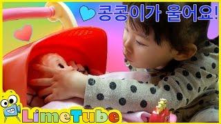 라임이의 밀고가면 노래하는 콩순이 유모차 장난감을 콩콩이가 타요!  LimeTube & Toys Play 라임튜브
