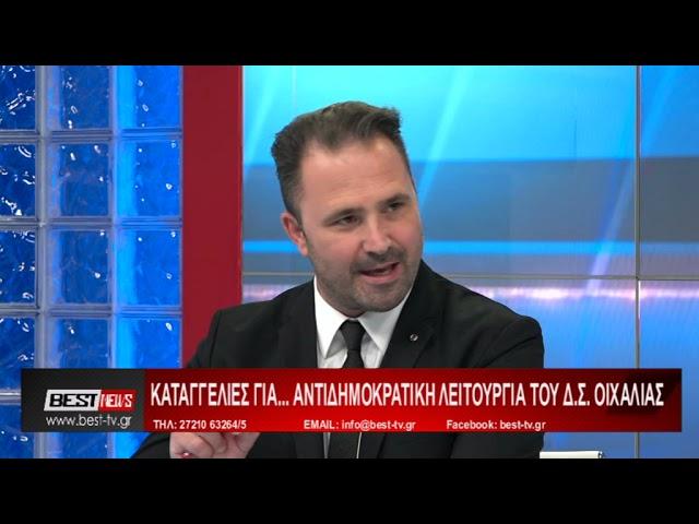 Αδαμόπουλος Γιάννης στην τηλεόραση Best 17 06 2021