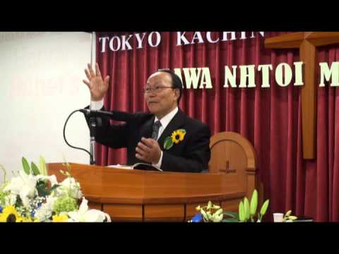TKBC Message (Father's Day 2015) Rev.Dr.Lazuk Dau Hkawng