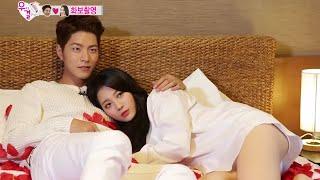 We Got Married, Jong-hyun, Yoo-ra (15) #03, 홍종현-유라(15) 20140920
