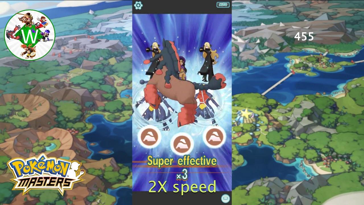 Pokemon masters tickets bug
