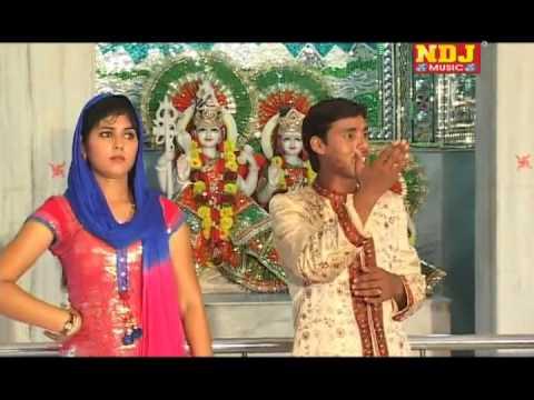 Gora Tere Bina Jee Na Lage - Haryanvi Latest Devotional Song Of 2015
