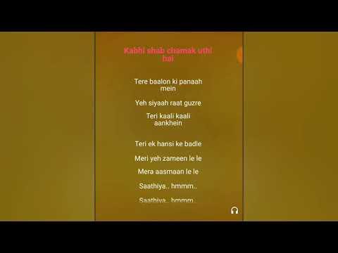 Saathiya  Karaoke