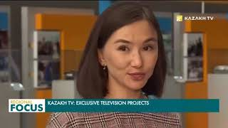 Almaty will host the 15th Eurasian Media Forum