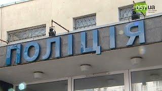 В Харькове нашли тело мужчины, которого загрызли собаки