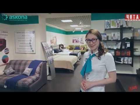 Обзор салона матрасов и кроватей ASKONA