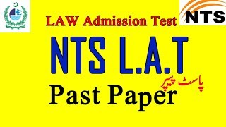 Law Admission Test Past Paper ||LAT NTS Past Paper  || LAT Answer Key