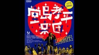 堂島孝平 - セピア