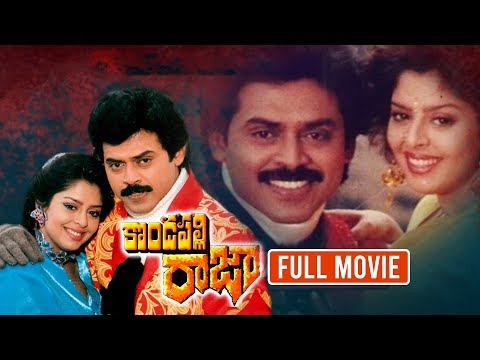 Konda Palli Raja Telugu Full Length Movie | Venkatesh | Nagma | South Cinema Hall