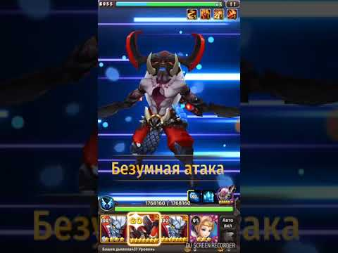 Hyper Heroes Devil Tower 437 Lvl