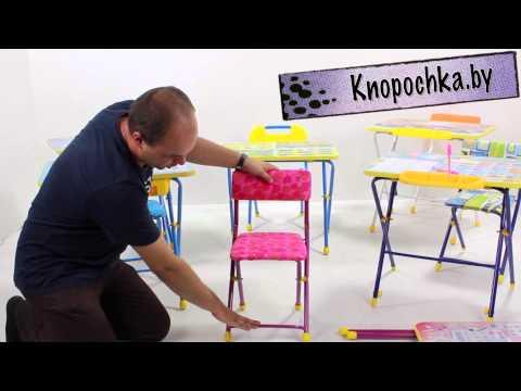 Наборы детской мебели Ника (детский столик и стульчик) Обзор всех моделей