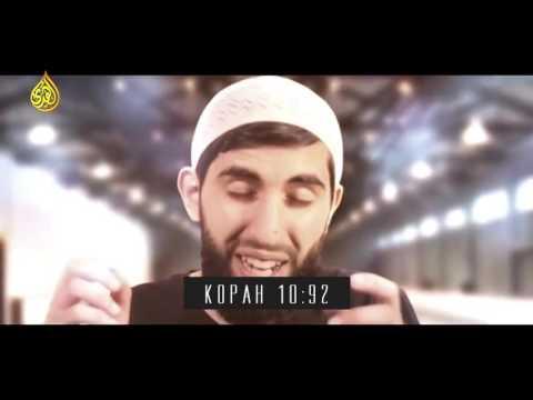 Ислам - смысл