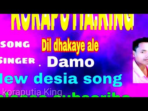 New Koraputia Desia Song Dil Dhakaye Ale Damo