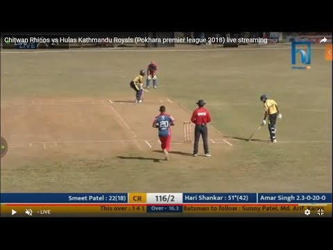 Chitwan Rhinos vs Hulas Kathmandu Royals (Pokhara premier league 2018) live streaming