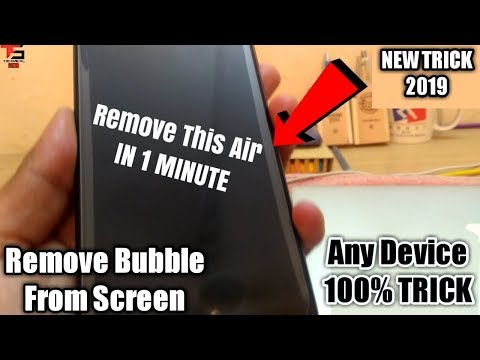How to Remove Air from tempered glass||Remove bubble from screen protector|Remove Halo Effect|XIAOMI