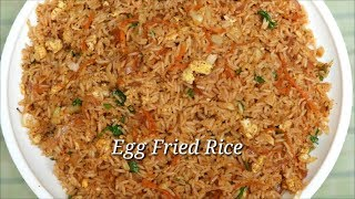 Egg Fried Rice - ಎಗ ಫರಡ ರಸ  Quick and Spicy Egg Rice Recipe in Kannada  Rekha Aduge