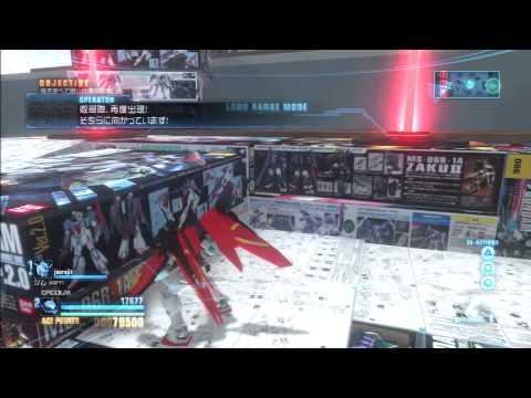 รวมพลังกากดั้ม - Gundam Breaker #3