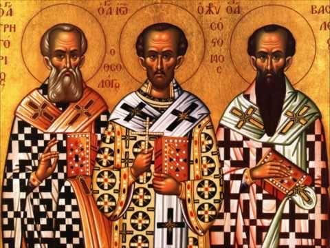 Απολυτίκιο Τριών Ιεραρχών - 30 ΙΑΝΟΥΑΡΙΟΥ