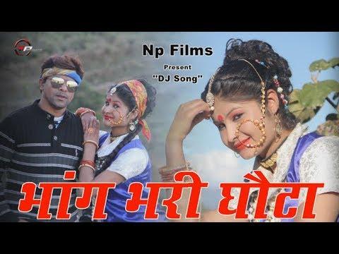 Bhang Bhari Ghota || Latest Garhwali +Jonsari Video Song || Np Films ||