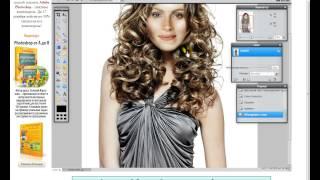 фотошоп-замена лица и макияж онлайн