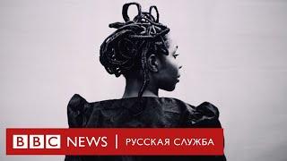 Мода или высказывание: новая волна популярности традиционных африканских причесок   Горожане 2.0